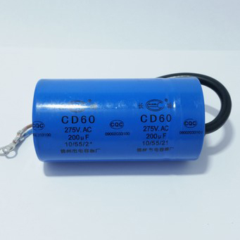 Kondenzátor 200uF